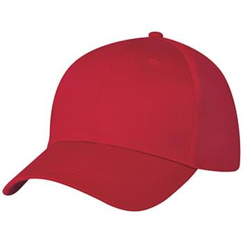 6 Panel Polyester Cap - 100% Polyester | 6 Panel, Medium Profile | Structured Crown & Pre-Curved Visor | Adjustable Self-Material Strap With Velcro® Closure