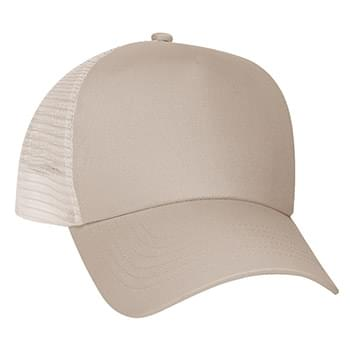 5 Panel Mesh Back Price Buster Cap - 100% Brushed Cotton Twill | 5 Panel, Medium Profile | Structured Crown & Pre-Curved Visor | Perfect For Silk-Screening | Mesh Back With Adjustable Plastic Snap Tab Closure
